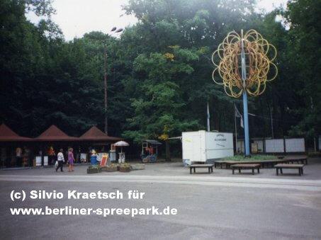 spreepark-berlin-haupteingang